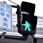 歩行者対自動車の交通事故で重要となる過失割合の基礎知識