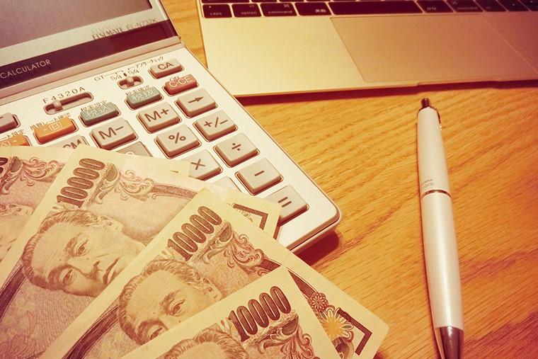 平塚市で借金にお悩みの方へ|債務整理なら弁護士にご相談を