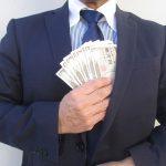 定年後、退職金を元手にした株式投資に失敗したときの個人再生手続